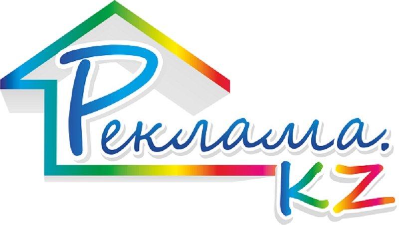 ТОО «Реклама.KZ-W», Алматы