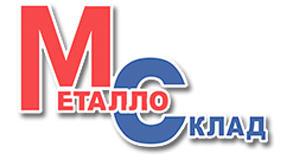 МеталлоСклад-Т, ТОО, Темиртау