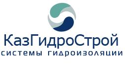 Штувнер, ТОО, Усть-Каменогорск