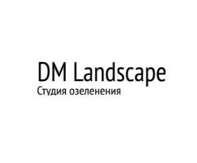 DM Landscape, ТОО, Алматы