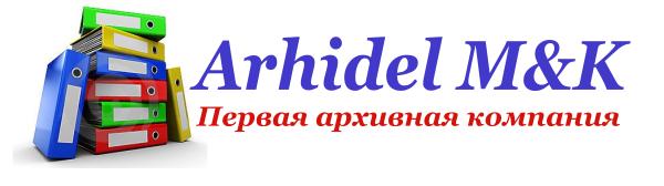 Arhidel M&K, ТОО, Астана