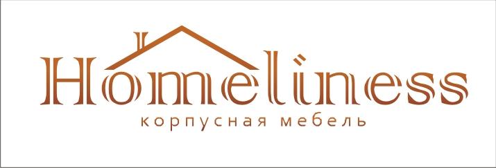 Homeliness (Хоумлайнес), ИП, Алматы