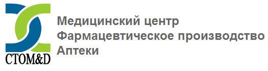 Стом&D, ТОО, Лисаковск