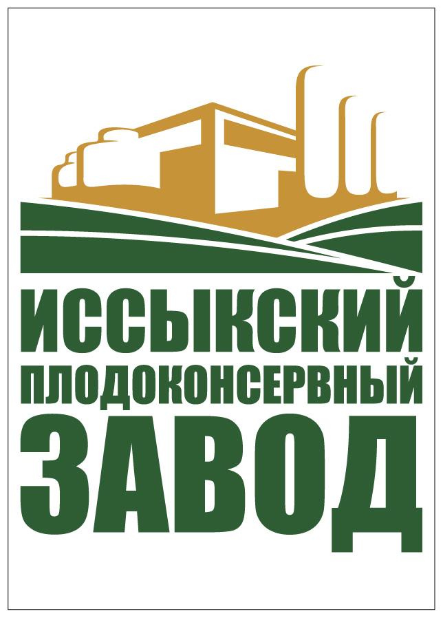 Иссыкский плодоконсервный завод, ТОО, Енбекши