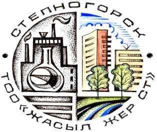 Жасыл жер СТ, ТОО, Степногорск