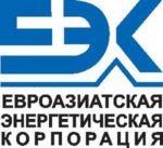 Евроазиатская Энергетическая Корпорация, АО, Аксу