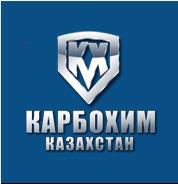 Алтай - Спецресурс, ТОО, Усть-Каменогорск
