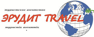 Erudit Travel Туристское агентство, ТОО, Астана