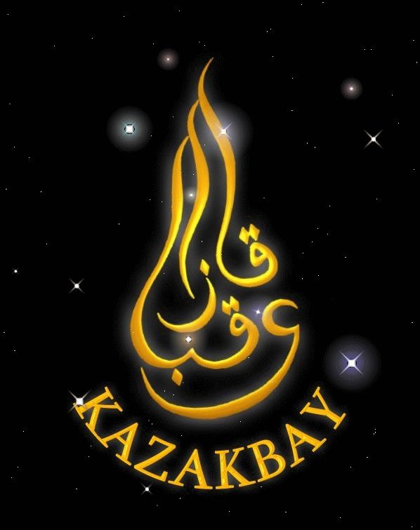 Kazakbay (Казакбай), ИП, Кокшетау