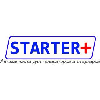СТАРТЕР+, Усть-Каменогорск