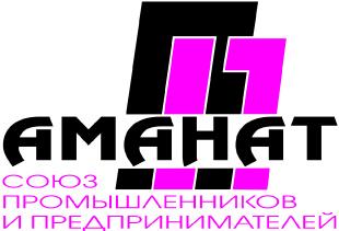 """Частное учреждение """"Союз промышленников и предпринимателей """"Аманат"""", Риддер"""