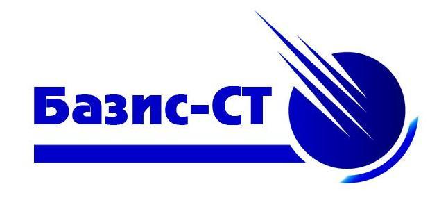 Базис-СТ, ТОО, Степногорск