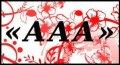 AAA-tekstil, IP, Almaty