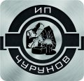 Churunov, IP, Almaty
