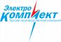 ГК Электрокомплект, Алматы