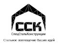 SSK, TOO (SpecStalKonstrukcii), Kostanaj