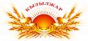 Kyzylzhar SelhozSnab, TOO, Petropavlovsk