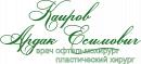 Centr plasticheskoj hirurgii i oftalmologii, Almaty