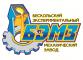 Beskolskij eksperimentalnyj mehanicheskij zavod, TOO, Bishkul