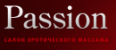 Massazhnyj salon ♕PassioN♕, Astana