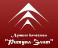 Pohoronnoe byuro «Ritual-Elit», Almaty