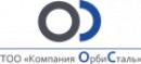 Kompaniya OrbiStal, TOO