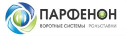 Компания «Парфенон»