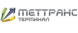 MetTransTerminal