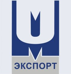 ООО Урал Металл Экспорт