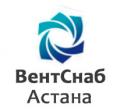 VentSnab Astana, TOO, Astana