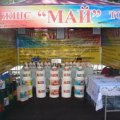 Maj, TOO, Almaty