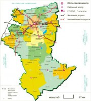 Административно территориальное