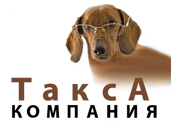 Order Delivery of the tax reporting in Astana
