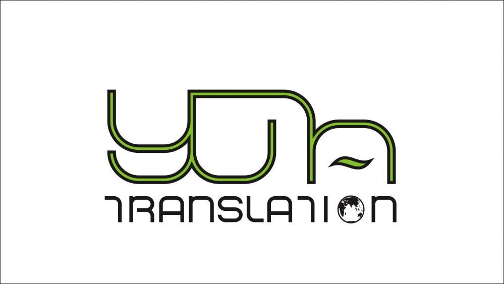 Заказать Последовательный и сихронный языковые переводы