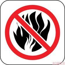 Заказать Курсы обучения по пожарной безопасности и борьбе с пожарами, Обучение - Противопожарный минимум на предприятиях