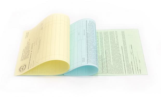 Order Production of letterheads Kazakhstan, production of letterheads of Almaty