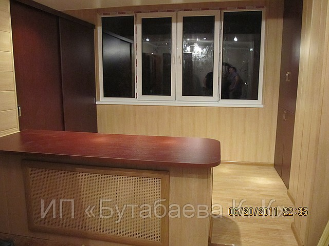 Butabaeva k.k., ip in almaty online-store butabaeva k.k., ip.