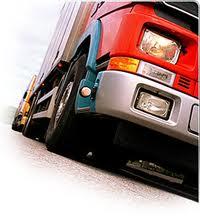 Заказать Транспортные услуги