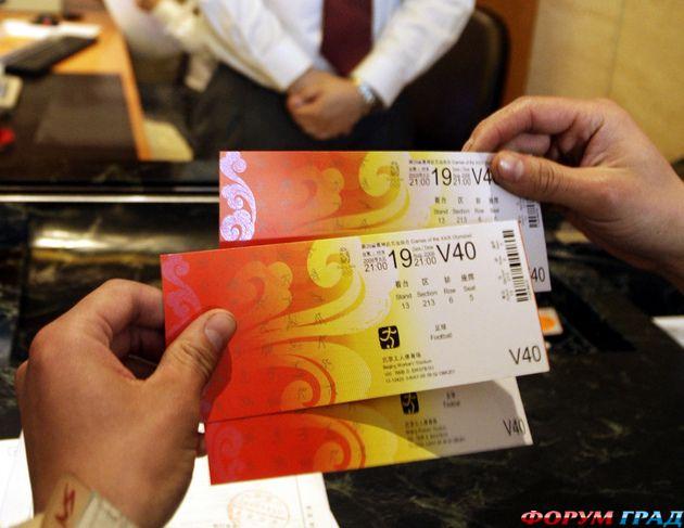 Заказать Услуги билетных агентств