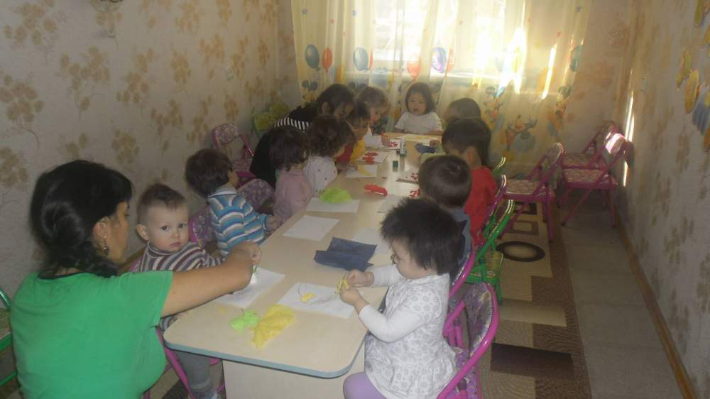 Order Private kindergarten