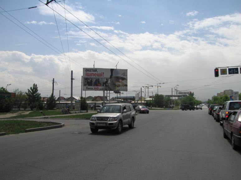 结构生产(指示牌, 人行道标志, 招牌) 高清图片