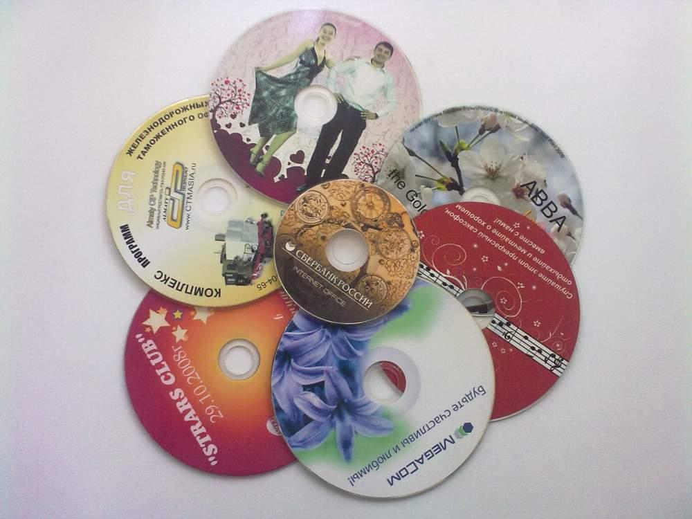 Печать на дисках в Алматы