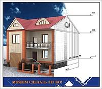 Заказать Авторские дизайн-проекты интерьеров квартир, домов