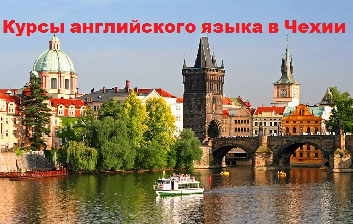 English language courses in the Czech Republic