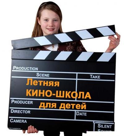 Как сделать так чтобы сниматься в кино