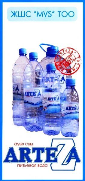 Заказать Доставка питьевой воды в Костанае