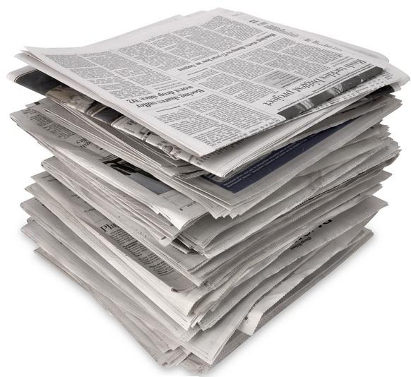 Заказать Размещение рекламы в газете