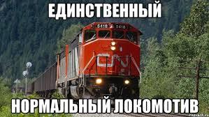 Заказать Железнодорожные перевозки, грузоперевозки