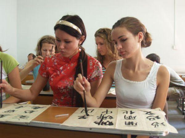 Заказать Курсы китайского языка в Астане, Цены