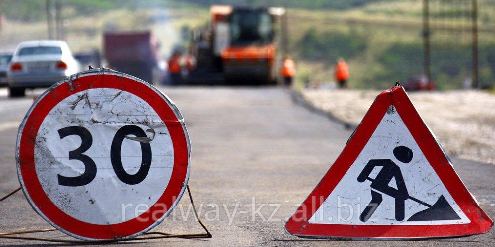Заказать Реконструкция городских автодорог.
